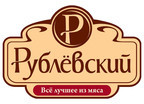 Рублевский