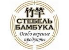 brand_stebel-bambuka_preview.jpg