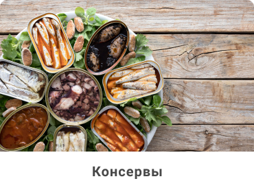 selection_preview_konservy.png