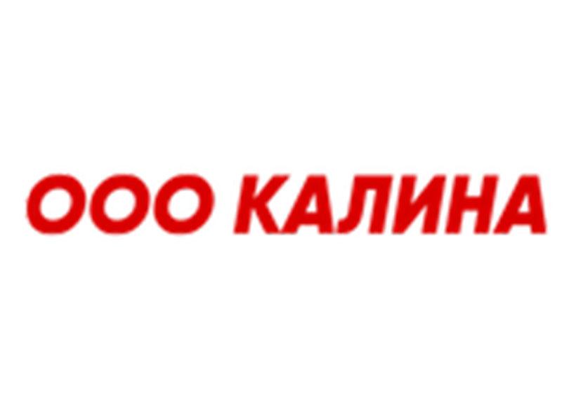store_ooo-kalina.jpg