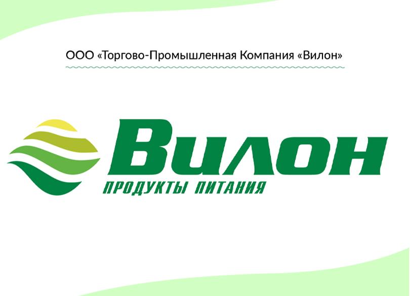 ООО ТПК  Вилон